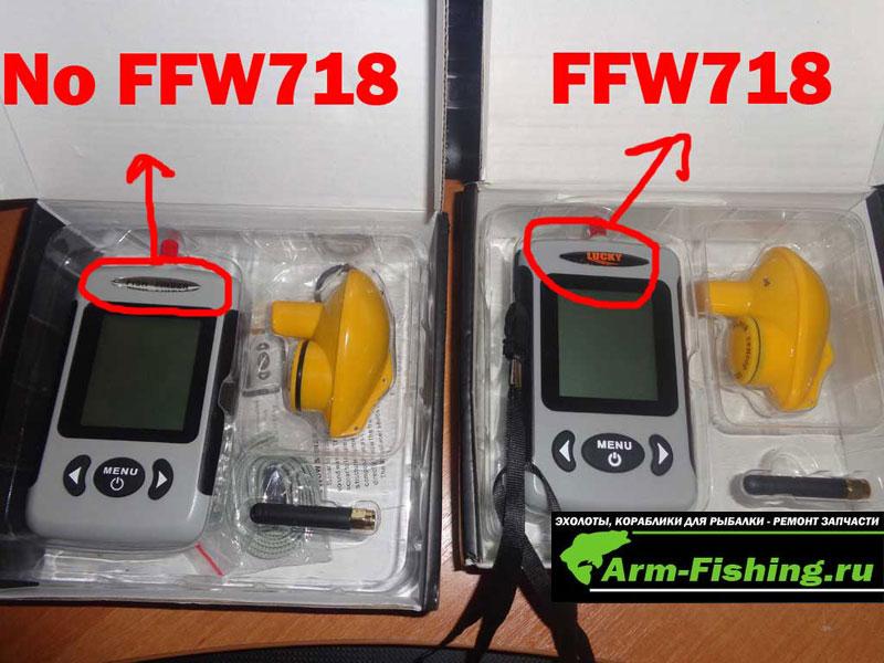эхолот fishfinder ffw718 харьков